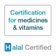 Halal Certification for Medicines & Vitamins